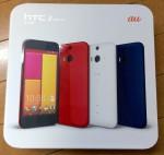 HTC HTL23